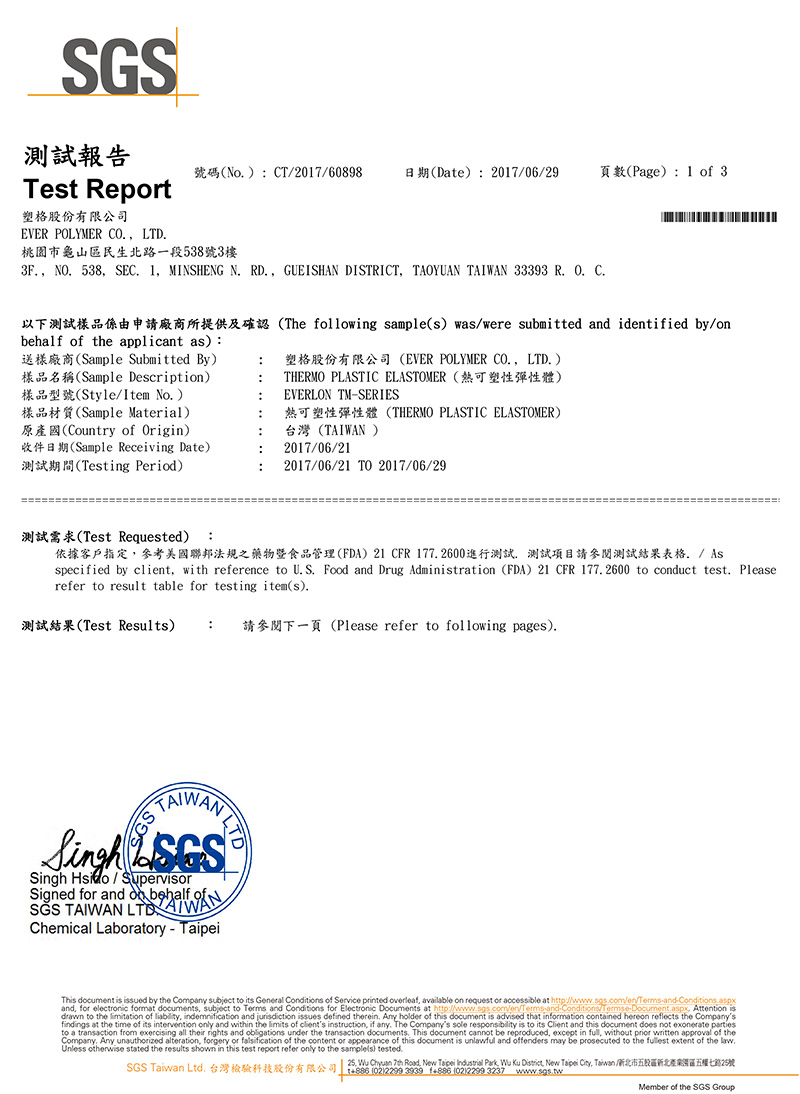 Thermo Plastic Elastomer Test Report(CT/2017/60898)